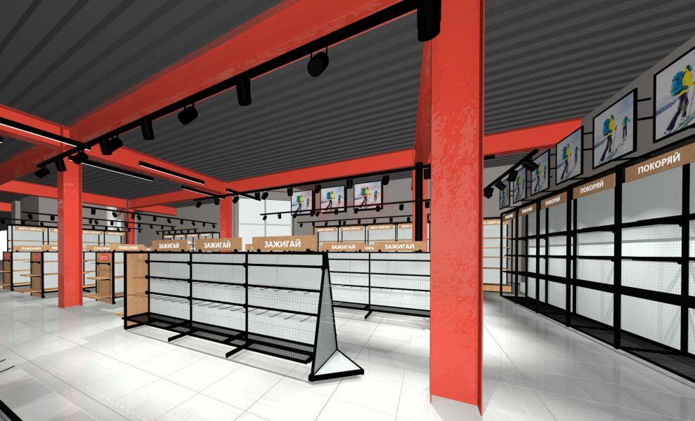 Дизайн проект магазина товаров для активного отдыха